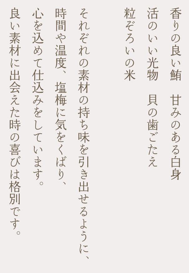 zairyou_mobile